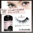 Eyelash_1