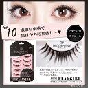 Eyelash_10