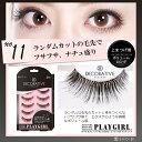 Eyelash_11