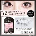 Eyelash_12