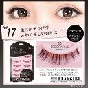 Eyelash_17