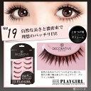 Eyelash 19