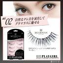 Eyelash_2