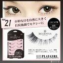 Eyelash_21