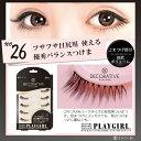 Eyelash_26