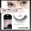 Eyelash_4