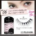 Eyelash_6