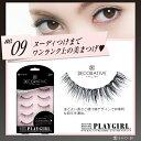 Eyelash_9