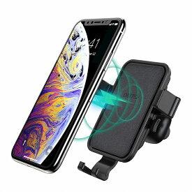 【送料無料】 CHOETECH Qi 車載用 ワイヤレス充電器 T541-S 【正規代理店】高速充電 置くだけ充電 スタンド ワイヤレス ワイアレス充電 Charger iphone 8 iPhone X iPhone XS iPhone XR iPhone 8Plus Galaxy samsung