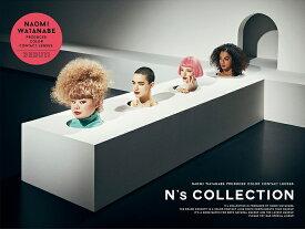 【4箱セット】【送料無料】 エヌズコレクション N's Collection 1DAY 10枚入り×4箱セット カラコン 1日 マンスリー 使い捨て 全7色 度あり 度なし カラーコンタクト