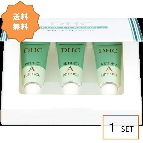 【送料無料】 DHC 薬用レチノAエッセンス [3本入] 5g×3本  ディーエイチシー