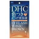 【2個セット】【送料無料】 DHC アイラッシュトニック ブラウン 6g×2セット ディーエイチシー まつ毛美容液