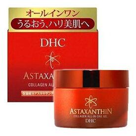【2個セット】【送料無料】 DHC アスタキサンチン コラーゲン オールインワンジェル SSサイズ 80g×2セット ディーエイチシー アスタキサンチン 化粧水 ジェル クリーム