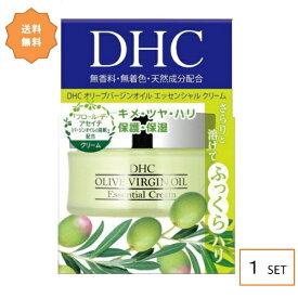 【お試しサイズ】【送料無料】 DHC オリーブバージンオイル エッセンシャルクリーム SSサイズ 32g ディーエイチシー