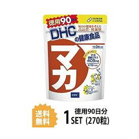 【送料無料】 DHC マカ 徳用90日分 (270粒) ディーエイチシー サプリメント マカ 冬虫夏草 健康食品 粒タイプ
