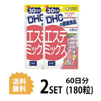 It is *2 pack (180) D H she for DHC beauty treatment salon mixture 30th