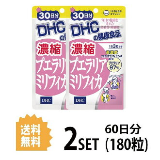 It is *2 pack (180) D H she for DHC concentration プエラリアミリフィカ 30th