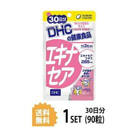 【送料無料】 DHC エキナセア 30日分 (90粒) ディーエイチシー サプリメント キク ハーブ ビタミンE 粒タイプ