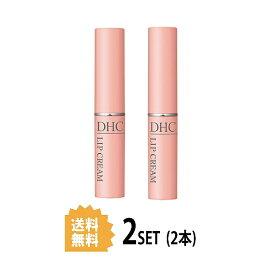 【送料無料】 【2本セット】 DHC 薬用リップクリーム 1.5g×2本 ディーエイチシー オリーブバージンオイル リップ 唇