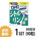 【送料無料】 DHC シトルリン 30日分 (90粒) ディーエイチシー
