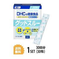 【送料無料】DHCグッドスルー30日分ディーエイチシー