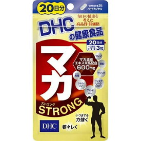 【お試しサプリ】【3個セット】【送料無料】 DHC マカストロング 20日分×3セット (180粒) ディーエイチシー サプリメント マカ シトルリン 亜鉛 健康食品 サプリ 粒タイプ