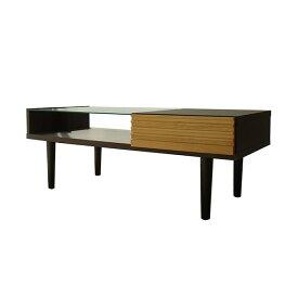 【送料無料】 FE センターテーブル ローテーブル リビングテーブル 100cm ガラス天板