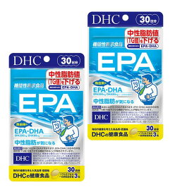 【送料無料】【2パック】 DHC EPA 30日分×2パック (180粒) ディーエイチシー サプリメント エイコサペンタエン酸 不飽和脂肪酸 健康食品 粒タイプ