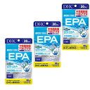 【送料無料】【3パック】 DHC EPA 30日分×3パック (270粒) ディーエイチシー サプリメント エイコサペンタエン酸 …