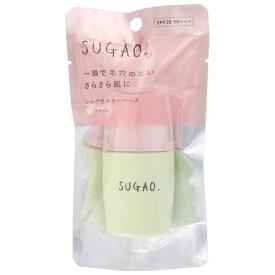 【送料無料】SUGAO スガオ シルク感 カラーベース グリーン 20ml ロート製薬 通販 メイクアップベース 化粧下地 おすすめ下地 メイク下地 潤い 透明感 毛穴対策 SPF20 PA+++ 肌色補正 テカリおさえる カラーコントロール