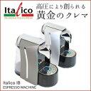 Italico_cart