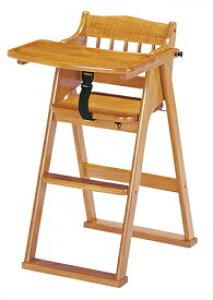 【送料無料】 木製折り畳み式ベビーチェア テーブル付き おしゃれ チャイルドチェア 折りたたみ ベビーチェア コンパクト 安全 キッズチェア おすすめ 子供部屋 かわいい 激安 子供用家具