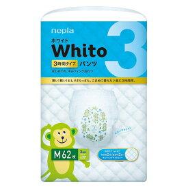 【3個セット】【送料無料】 おむつ ネピア Whito ホワイト パンツ Mサイズ 3時間タイプ 62枚入り×3セット オムツ 紙おむつ 紙オムツ 赤ちゃん ネピア nepia