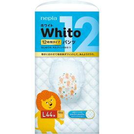 【3個セット】【送料無料】 おむつ ネピア Whito ホワイト パンツ Lサイズ 12時間タイプ 44枚入り×3セット オムツ 紙おむつ 紙オムツ 赤ちゃん ネピア nepia