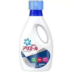 【送料無料】 アリエール イオンパワージェル サイエンスプラス 本体 910g 液体洗剤 P&G 部屋干し 洗濯 洗剤 消臭 洗浄 雑菌