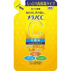 【2個セット】【送料無料】 メラノCC 薬用しみ対策 美白化粧水 しっとりタイプ 詰替え用 170ml×2セット 化粧水 ローション ビタミンC 敏感肌 ロート製薬