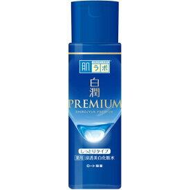 【送料無料】 肌ラボ 白潤プレミアム 薬用浸透美白化粧水 しっとり 170ml 化粧水 ローション ヒアルロン酸 ビタミンC ハダラボ ロート製薬