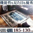 Mt-33100214_m_1