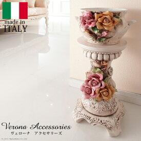 【送料無料】ヴェローナアクセサリーズ 陶製コラムポット イタリア 家具 ヨーロピアン アンティーク風