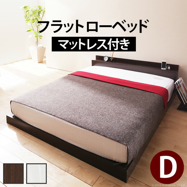 Frame Wooden Wooden Bed Bed Double Bed Bet Double Innocence Woodenness  North Europe Tree Single Life Smtb Fashion Low Back Pain Mattress With The  Flat Low ...