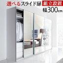 Mt-i-3600164_m_1