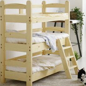 【送料無料】 猫ベッド 3段ベッド ネコベッド ペット用ベッド ベット 猫家具 3色
