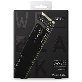 【送料無料】Western Digital WD BLACK SSD 1TB WDS100T3X0C ウエスタンデジタル
