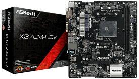 【送料無料】ASRock MicroATX X370M HDV マザーボード AMD X370 チップセット