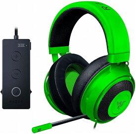 【送料無料】 Razer ステレオ ゲーミングヘッドセット RZ04-02051100-R3M1レイザー Razer 立体音響 リモコン Kraken Tournament Edition Green