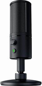 【送料無料】 Razer デジタルマイク RZ19-02290100-R3M1レイザー コンデンサーマイク マイクロフォン Seiren X
