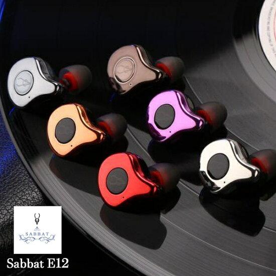 sabbat Bluetooth無線耳機無線電充電E12全6色耳機耳機藍牙耳機高質量聲音 sugartime