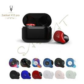 【送料無料】 sabbat Bluetooth ワイヤレスイヤホン X12pro 全12色イヤホン イヤフォン ブルートゥースイヤホン 高音質