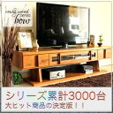 Bow_180tv_cart_new