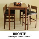 Brontes4th